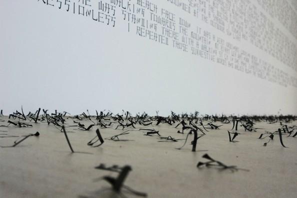 Ryo Shimizu Wall