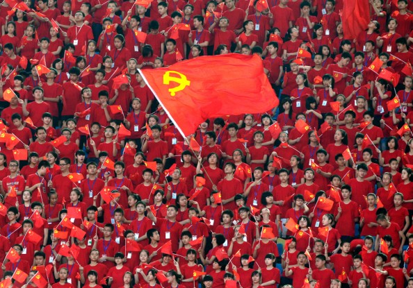 Chinese Communist Party Party