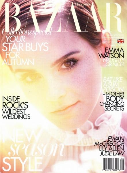 Emma Watson Harper's Bazaar UK August 2011 Cover