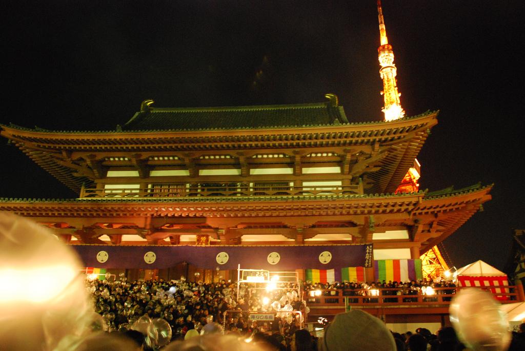 New Year Destination Tokyo
