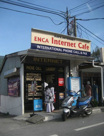 Stylish Cybercafes Around the World  enca