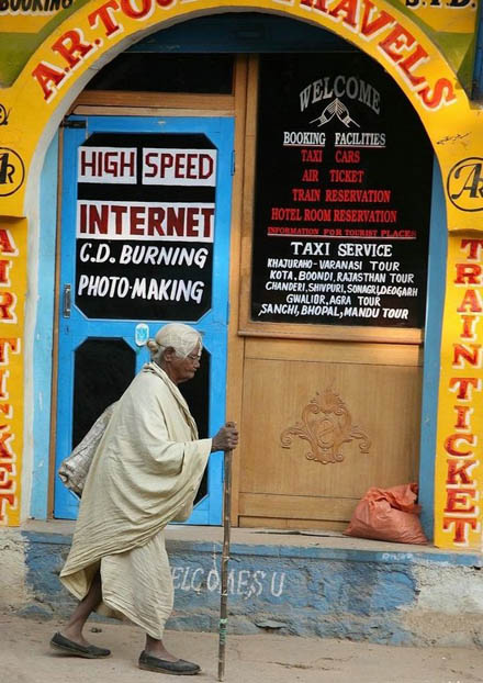 Stylish Cybercafes Around the World  india