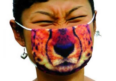 Surgical Masks The Cool Apocalypse tiger