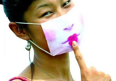 Surgical Masks The Cool Apocalypse Asian lips