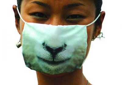 Surgical Masks The Cool Apocalypse animal