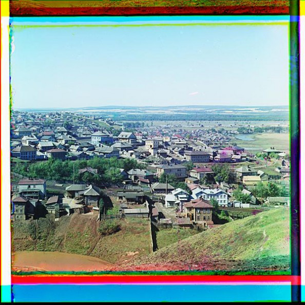 100 Years Old Color Photos of the Russian Empire the Town of Mezhgore