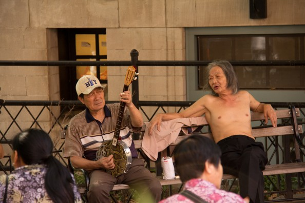 Accidental Chinese Hipsters Guitarist