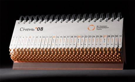 Matches Calendar Design by Yurko Gutsulyak