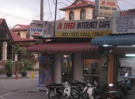 Stylish Cybercafes Around the World high speed