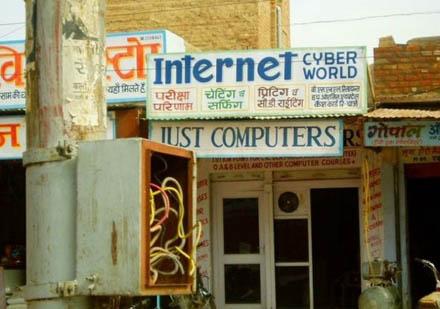 Stylish Cybercafes Around the World india2