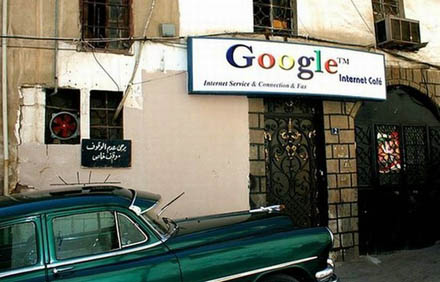 Stylish Cybercafes Around the World  middle east google